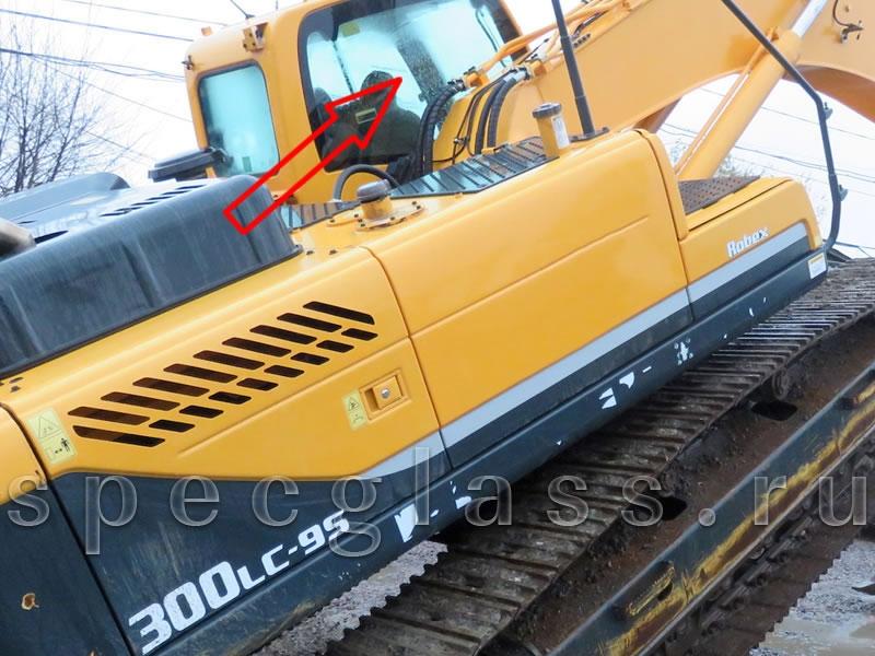 Стекло кузовное правое (возле стрелы) для Hyundai Robex 210LC-9 / 260LC-9 / 290LC-9 / 300LC-9 / 330LC-9 / 450LC-9 / 480LC-9