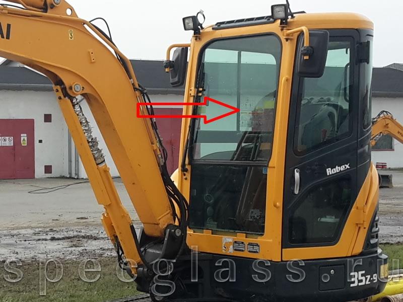 Стекло лобовое верхнее для Hyundai R35Z-9 / R27Z-9