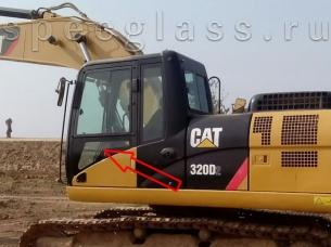 Стекло дверное нижнее для Caterpillar 320DL / 324DL / 325DL / 319DLN / 320DLN / 320D / 312D2L / 329DL / 336DL