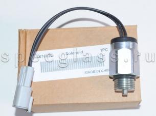Клапан электромагнитный фиксации золотников для Bobcat (6676029)